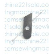 Serger Lower Knife #550449 (with hole)